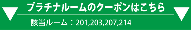 繝励Λ繝√リ繝ォ繝シ繝�縺ョ繧ッ繝シ繝昴Φ縺ッ繧ウ繝√Λ